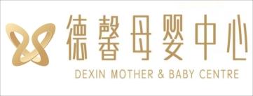 邵阳德馨母婴服务有限公司-常德招聘