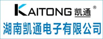 湖南凯通电子有限公司-常德招聘