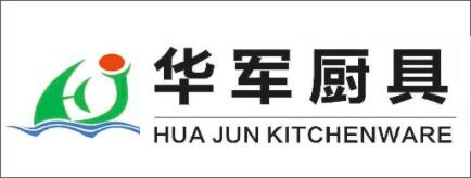 湖南华军厨房设备有限公司-常德招聘
