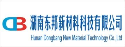 湖南东邦新材料科技有限公司-常德招聘