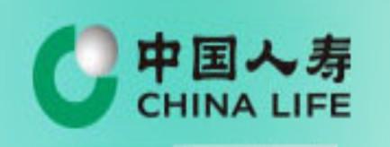 中国人寿保险股份有限公司湖南分公司(邵阳)-常德招聘