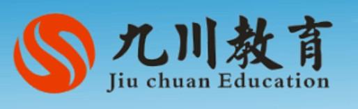 湖南九川天下教育科技有限公司邵阳分校-常德招聘