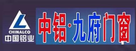 新邵县朝阳铝材营销中心-常德招聘