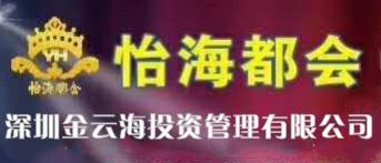深圳金云海连锁店-常德招聘